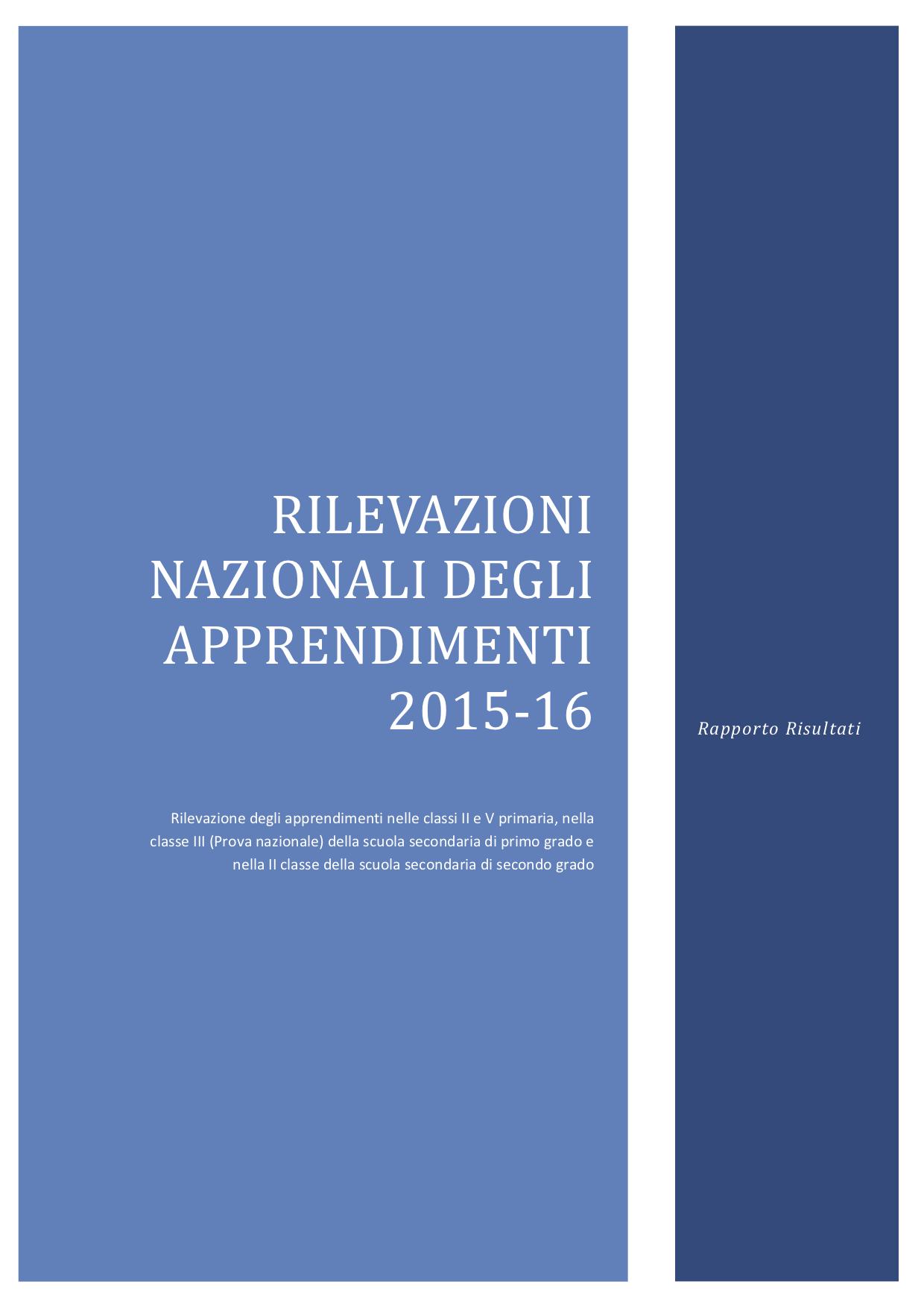 Copertina di Rapporto Prove INVALSI 2016